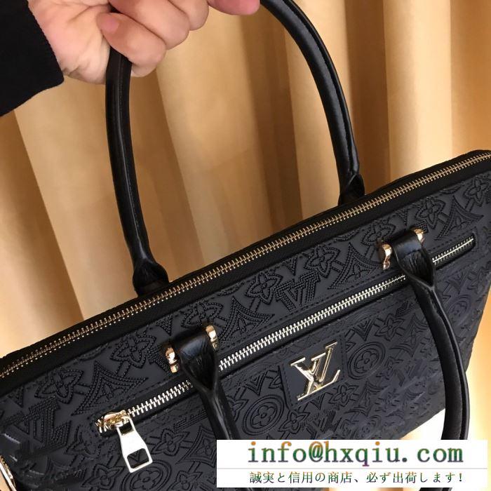 ルイ ヴィトン ビジネスバッグ メンズ 前衛的なデザインで大歓迎 louis vuitton コピー ブラック 高級感 おしゃれ 品質保証