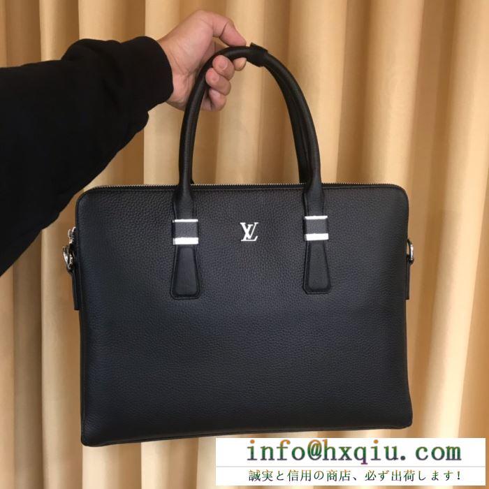 Louis vuitton ビジネスバッグ メンズ ベーシックなスタイルが魅力 ルイ ヴィトン バッグ 新作 コピー ブラック ブランド 品質保証