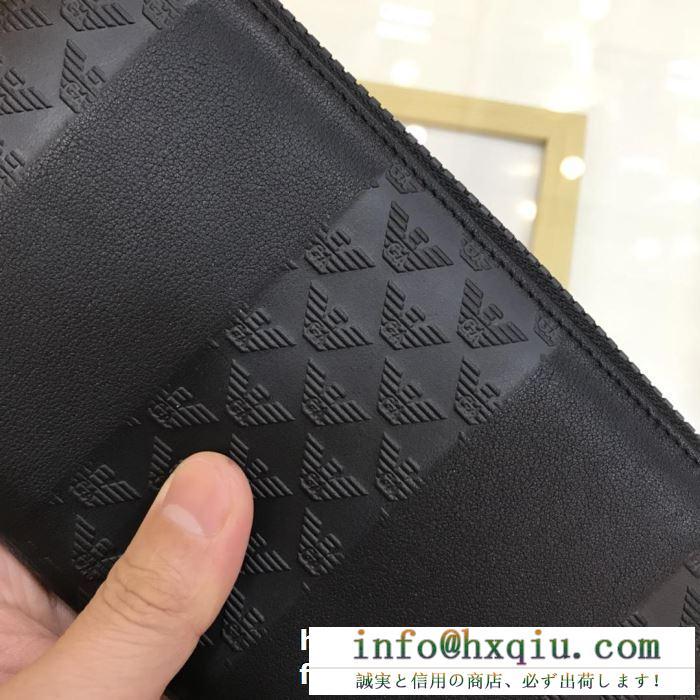 驚きの低価格 アルマーニ 財布 年齢層 男性に40代 小銭入れarmaniロングウォレット メンズ コーデ 品質 評判高い 長財布