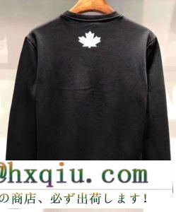 D squared2 メンズ セーター 秋冬スタイルに欠かせない ディースクエアード コピー ブラック レッド チープ s74ha0978s16799967