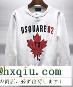 D squared2 メンズ セーター 素敵なコーデの大定番 コピー ディースクエアード 多色可選 ストリート 激安 s74gu0332s25030900