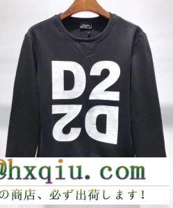 ディースクエアード セーター コピー シンプルなコーデも上品に演出 d squared2 メンズ 3色可選 日常っぽい 最低価格