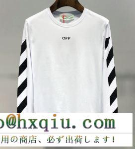 2色可選 長袖tシャツ off-white オフホワイト 19春夏最新モデル 最も話題となったアイテム