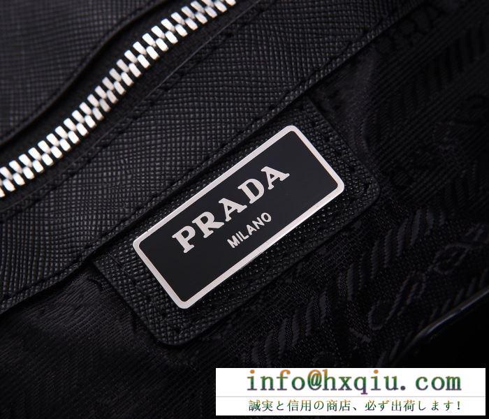 PRADA プラダ ビジネスバッグ コピー 今年大人気のスタイルに メンズ ブラック 2020ss 限定新作 大容量 ロゴ 品質保証