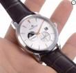 人気が爆発 2016 JAEGER-LECOULTRE ジャガールクルト 上級機械式(自動巻き)ムーブメント 男性用腕時計 多色選択可