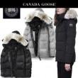 数に限りがある 2016秋冬 CANADA GOOSE カナダグース ダウンジャケット 2色可選