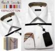 2017秋冬 Paul Smith ポールスミス シャツ メンズ 長袖 超人気美品 メンズシャツ 新品 ホワイト ライトオン 最新入荷