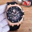 男性用腕時計 オーデマ ピゲ AUDEMARS PIGUET 多色可選 2017 お買い得お買い得