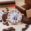 男性用腕時計 多色可選 カルティエ CARTIER 最安値品質保証2017 全国無料定番人気
