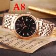 オメガ OMEGA 男性用腕時計 多色可選 2017 ミネラル水晶ガラス 注目のアイテム
