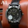 2018春夏新作 2色可選大人のファッション ブルガリ BVLGARI 男性用腕時計