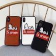 iphone7 plus シュプリーム SUPREME 極希少18限定 十分な耐久性 ケース カバー 3色可選