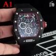 2018冬のトレンド 男性用腕時計 RICHARD MILLE リシャールミル  人気商品セール  4色可選