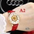 女性用腕時計 PIAGET ピアジェ 4色可選 透かし彫りムーブメント 秋冬季新作品
