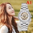 PIAGET ピアジェ  4色可選  精製加工 女性用腕時計 VIP価格セール 超人気新作登場