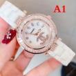 真冬のコレクション  3色選択可 待望の再販売 CHANEL シャネル 高級素材を採用 女性用腕時計 超優秀