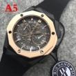 スタイリッシュなデザイン 22018年NEWモデル 多色選択可 男性用腕時計  ウブロHUBLOT