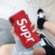 SUPREMEシュプリーム iphone ケース コピー大人気のブランド新作コレクションユニセックスiPHONE X/XR/XS/XS MAXケースカバー