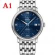 軽い着け心地オメガ 腕時計 コピーOMEGA自動巻きメンズ機械式ウォッチステンレス素材高い精度