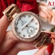 OMEGA一級品オメガ 腕時計 偽物ベゼルと文字盤にダイヤモンドのデザインおしゃれなウォッチレディース