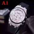 最高級Swiss時計オーデマピゲ ロイヤルオーク コピーAUDEMARS PIGUET自動巻ウォッチダイヤモンドデザイン