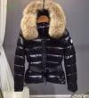 冬コーデにぴったり 価値大の2019SS秋冬アイテム  ダウンジャケット 非常に優れた防寒着 2色可選  MONCLER モンクレール