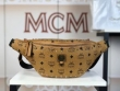 2019年秋に買うべき 2色可選 重くならない冬のブラックコーデ エムシーエム MCM ショルダーバッグ