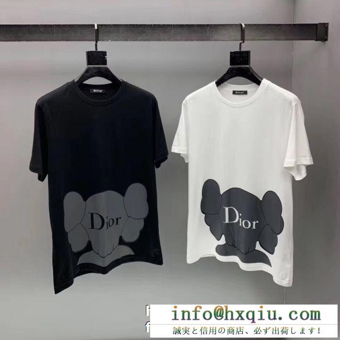 Dior ユニセックス tシャツ 素敵な着こなしのポイント ディオール スーパーコピー ブラック ホワイト コーデ お買い得