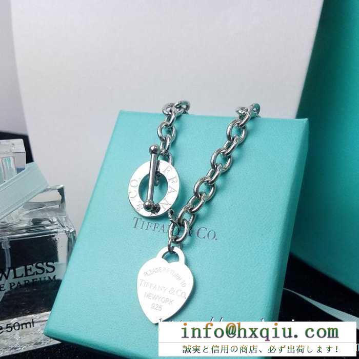 Tiffany&Co レディース ブレスレット 溢れた個性を放つ限定品 コピー return to tiffany リターン トゥ ティファニー 日常 最低価格