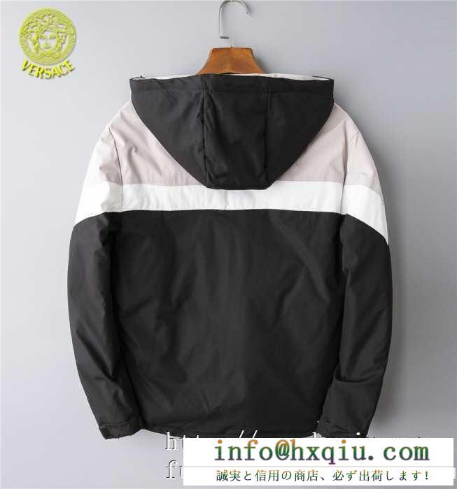この冬に最旬コーデ  ヴェルサーチ VERSACE シンプルでまとまりがちなファッション メンズ ダウンジャケット2019秋冬憧れスタイル