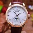 絶大な人気を誇る 2016 JAEGER-LECOULTRE ジャガールクルト 機械式(自動巻き)ムーブメント 男性用腕時計 6色可選