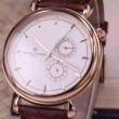2016 人気激売れ Vacheron Constantin ヴァシュロン コンスタンタン 男女兼用腕時計 7色可選