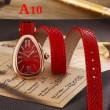 女性用腕時計 激安大特価定番 2017お買得 ブルガリ BVLGARI スイス輸入クオーツムーブメント 多色可選
