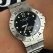夏の定番アイテム BVLGARI 男性用腕時計 2色可選 ブルガリ 2018春夏新作完売品!