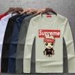 絶対欲しい新作 長袖 Tシャツ 多色可選 2018fw トレンド シュプリーム SUPREME 数量限定先行入荷