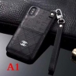 CHANELシャネル iphoneケース コピー男女兼用iPHONE X/XR/XS/XS MAXレザーケースカバー美しい5色可選