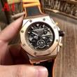 AUDEMARS PIGUETオーデマピゲ ロイヤルオーク オフショア コピー自動巻きメンズ腕時計ラバーベルト