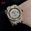 AUDEMARS PIGUETオーデマピゲ コピーシンプルで定番のロイヤルオーク オフショアダイヤモンド腕時計メンズ