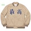 2019-20AW人気新作 おしゃれに着こなす 野球ウェア 2色可選  Supreme Pintripe Varsity Jacket