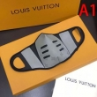 Louis Vuitton マスク コーデ 大人めいた着こなしの主役 ルイヴィトン コピー 激安 通販 2色選択可 日常 ストリート 安い